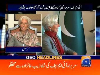 Geo Headlines 2200 26-October-2016
