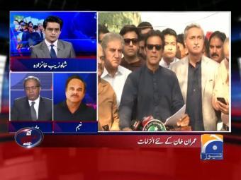 Aaj Shahzaib Khanzada Kay Sath 26-October-2016