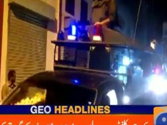 Geo Headlines 0800 26-October-2016
