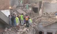 Nine injured as roof collapses in Lahore