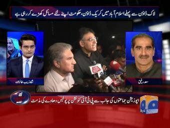 Aaj Shahzaib Khanzada Kay Sath 27-October-2016