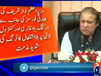 Breaking News - PM Nawaz warns India of befitting response if ceasefire violations continue 27-October-2016