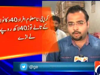 Breaking News - Another mass robbery in Karachi, 40 shops looted 27-October-2016