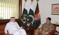 Qatar minister of state meets COAS