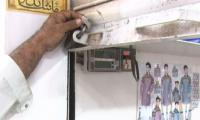 Another mass robbery in Karachi, 40 shops looted