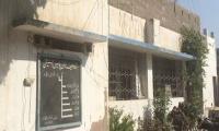 Couple killed in Karachi over local jirga's orders