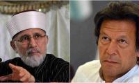 Tahir ul Qadri, Imran Khan delcared proclaimed offenders