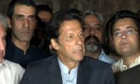 Imran calls for nationwide protest following crackdown on party workers