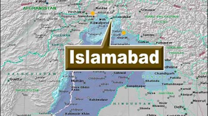 Boiler bursts in Islamabad factory