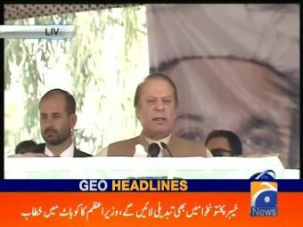 Geo Headlines 1400 28-October-2016