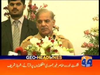 Geo Headlines 2000 28-October-2016