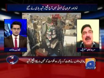 Aaj Shahzaib Khanzada Kay Sath 28-October-2016