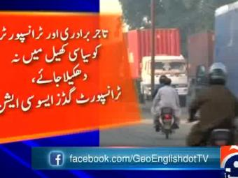 Breaking News - Container trucks en route to Rawalpindi stopped in Karachi 28-October-2016