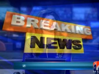 Breaking News -SC forms larger bench to hear Panama Leaks Case 28-October-2016