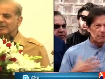 Special Report - Shehbaz Sharif sends Rs 26 billion legal notice to Imran 28-October-2016