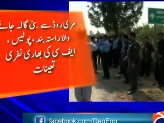 Breaking News - Police directed to stop Imran Khan from reaching Rawalpindi 28-October-2016