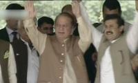 Opposition afraid of Pakistan's progress: PM Nawaz Sharif