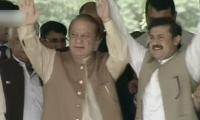 Opposition afraid of Pakistan's progress: PM Nawaz Sharif