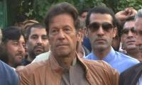 Imran Khan addresses media in Bani Gala