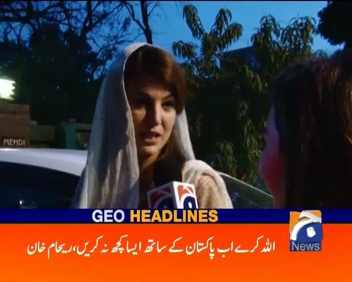 Watch Pakistani Talk Shows   Latest Pakistani News ...