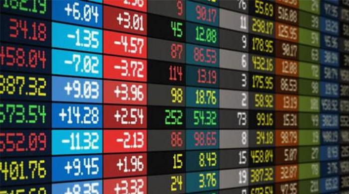 Pakistan Stock Exchange hits record high