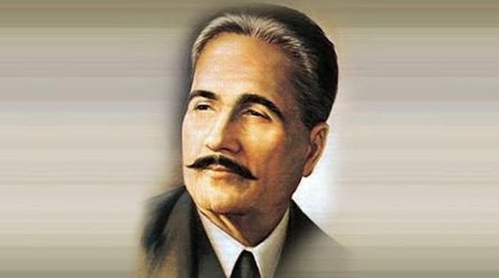 Iqbal Day holiday for some students, offices to remain open