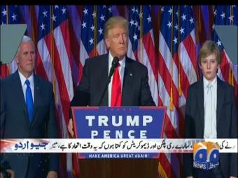 US Election Special Transmission