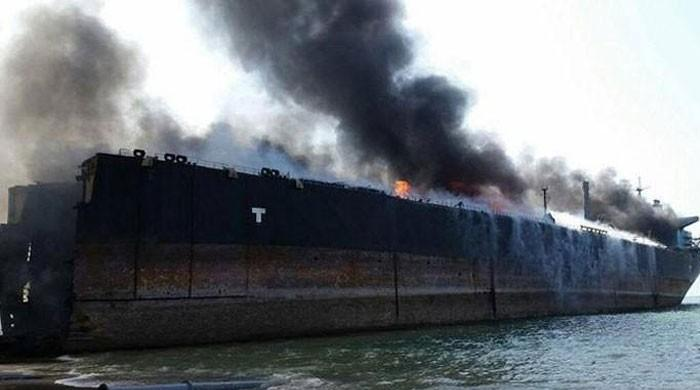 Oil smuggling caused Gadani tragedy: Shipping ministry report