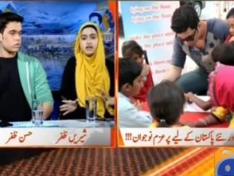 Naya Pakistan Education emergency: Filling the shoes where govt fails