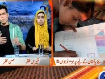 Naya Pakistan Pakistani kids teaching street children and helping them earn for family