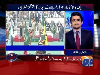 آج شاہ زیب خانزادہ کے ساتھ - 29 نومبر 2016ء