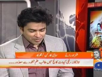 Naya Pakistan Shahzad Roy says we have accepted torture in our society as normal