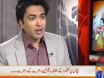 Naya Pakistan Pakistan is behind Afghanistan in legislation against child torture, Shehzad Roy tells Talat Hussain