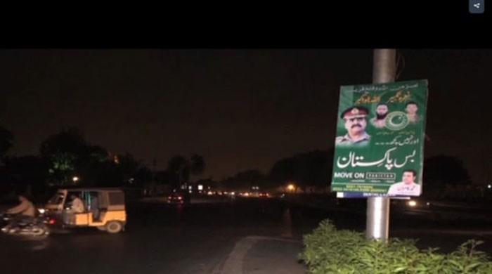 Man kills himself over Raheel Sharif 'not being given extension'