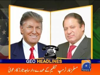 Geo Headlines 0900 03-December-2016