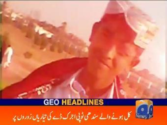 Geo Headlines 1900 03-December-2016