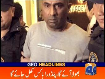 Geo Headlines 2100 03-December-2016