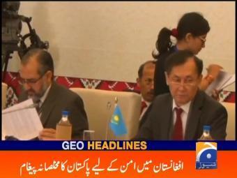 Geo Headlines 2200 03-December-2016