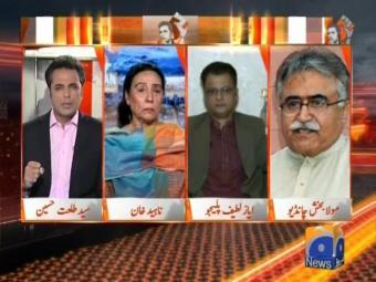 Naya Pakistan 03-December-2016
