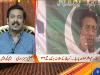 Naya Pakistan There's no vacancy available for party chief in MQM Pakistan