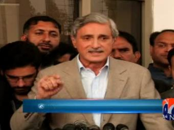 Special Report - Will ask PHC to disqualify Shahbaz Sharif: Jehangir Tareen 03-December-2016