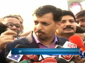 Special Report - Rahman alias Bhola was not part of PSP: Mustafa Kamal 03-December-2016