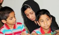MQM-Pakistan expresses concern over Shumaila Imran Farooq's health