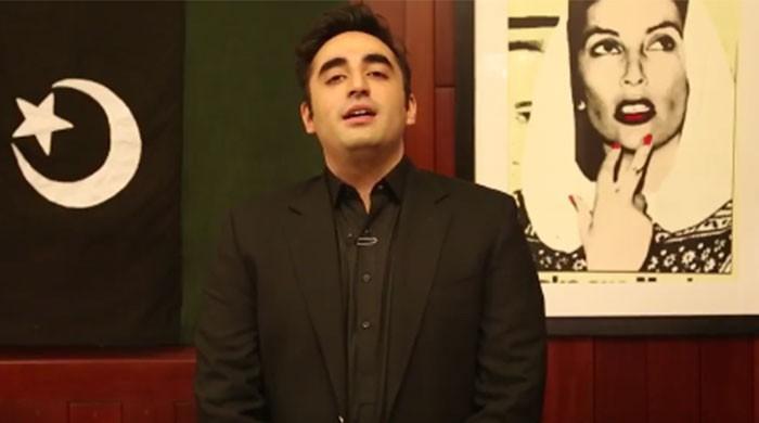 Bilawal's dream and chances