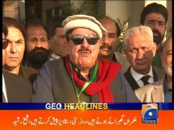 Geo Headlines 1000 06-December-2016