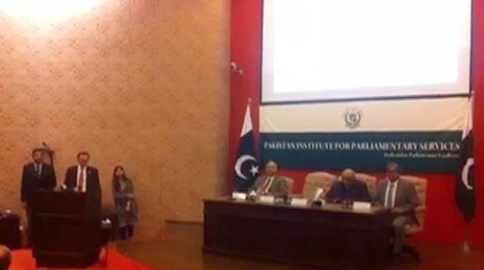 CPEC website's launch held in capital