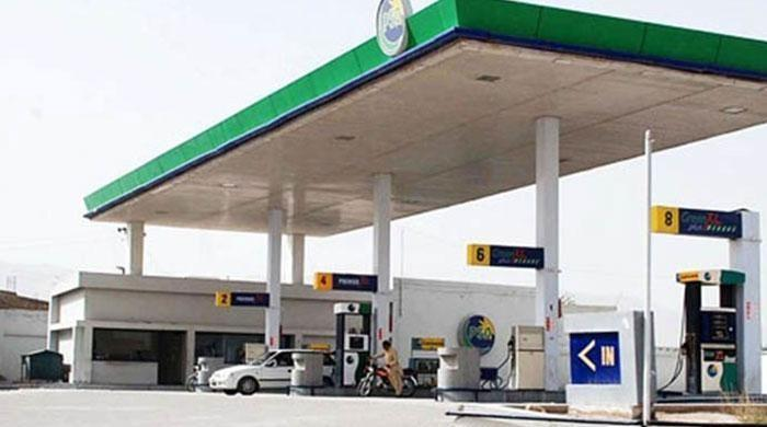 CCP imposes Rs150mn fine on PSO for deceptive marketing practices