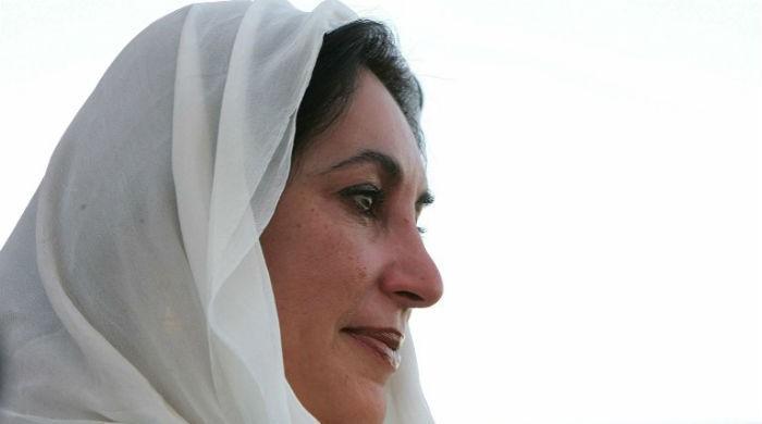 Former Harvard classmates launch Benazir Bhutto Leadership Program