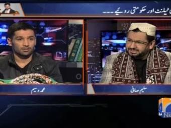 Jirga Champion boxer Muhammad Waseem says, we have no facilities available