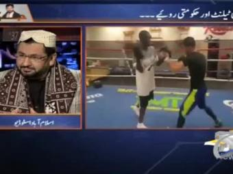 Jirga Muhammad Waseem: Expenses for representing Pakistan at WBC fights paid by a Korean company